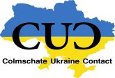 Colmschate Ukraine Contact logo